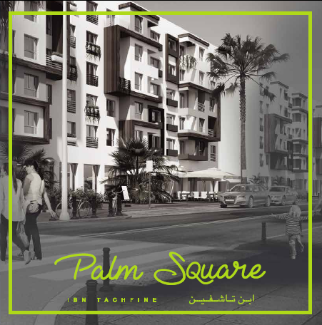 Brochure Palm Square